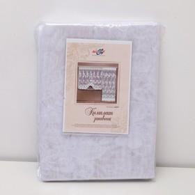 Комплект занавесок для окон с балконной дверью 170х240 см, 255х160 см, разноцветный, 100 п/э - фото 5