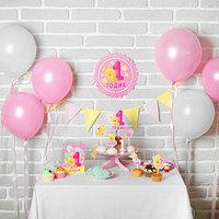 Набор для оформления праздника '1 годик малышка', воздушные шары, подставка для торта, гирлянда, топперы,