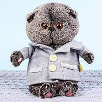 Мягкая игрушка 'Басик BABY', в сером пиджачке, 20 см