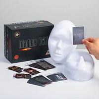 Настольная ролевая игра 'Мафия 007' с масками