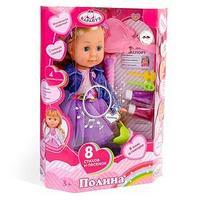 Кукла, звуковые функции, 5 песен в. Шаинского, закрывает глазки, с аксессуарами, 30 см