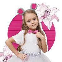 Карнавальный костюм 'Мышка Люсия', ободок, бабочка, юбочка, размер 26-30