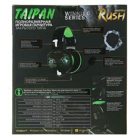 Наушники Smartbuy RUSH TAIPAN, игровые, микрофон, USB, 2.5 м, чёрно-зеленые - фото 8