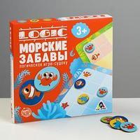 Логическая игра-судоку 'Морские забавы'
