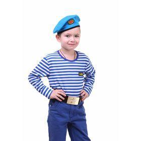 Детский костюм военного 'ВДВ', тельняшка, голубой берет, ремень, рост 122 см - фото 1