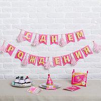 Набор для проведения праздника в коробочке 'Маленькая принцесса', 20 х 18 см