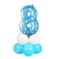 Букет из шаров 'Цифра 8', фольга, латекс, набор 9 шт., цвет голубой, звёзды