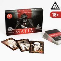 Ролевая игра 'Мафия', подарочное издание с картами