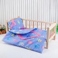 Кукольное постельное 'Зверюшки на голубом', простынь, одеяло 46х36 см, подушка 27х17 см
