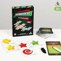 Настольная логическая игра 'Доминокус'