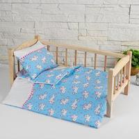 Постельное бельё для кукол 'Единорожки на голубом', простынь, одеяло, подушка
