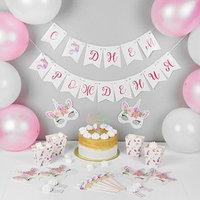 Набор для оформления праздника 'С днём рождения, принцесса'