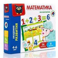 Обучающая игра 'Математика на магнитах'