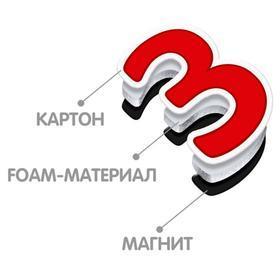 Обучающая игра 'Математика на магнитах' - фото 2