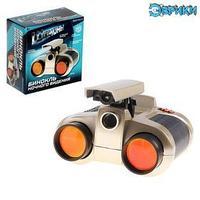 Бинокль ночного видения 'Шпион', работает от батареек