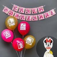 Набор для праздника гирлянда, свеча, шарики 5 шт 'Минни', Минни Маус