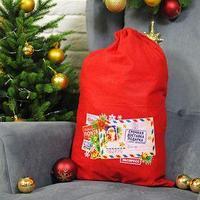 Мешок Деда Мороза 'Срочная доставка подарков', 40 х 60 см