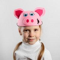 Карнавальная шляпа детская 'Поросёнок', р-р. 52-54