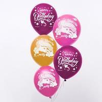 Воздушные шары 'Happy birthday unicorn party', Минни Маус и единорог (набор 50 шт) 12 дюйм