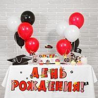 Набор для оформления праздника 'День рождения пирата'