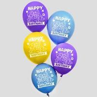 Воздушные шары 'Happy birthday', Щенячий патруль 12 дюйм (набор 50 шт)