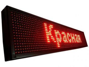 Светодиодный индикатор красный бегущая строка