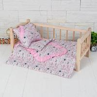 Постельное бельё для кукол 'Котята на розовом', простынь, одеяло, подушка