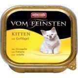 Animonda 100г С домашней птицей Консервы для котят Vom Feinsten Kitten - With Poultry