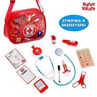 Игровой набор 'Добрый доктор', в сумочке