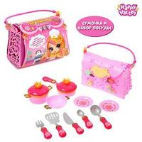 Игровой набор посуды 'Для маленькой принцессы', в сумочке