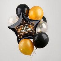 Букет из шаров 'Чёрное золото', звезда, с наполнением, латекс, фольга, набор 7 шт.