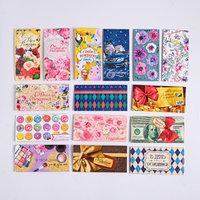 Набор конвертов для денег, 15 штук - 5