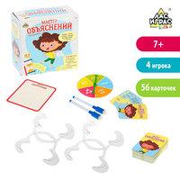 Игра настольная для детей 'Мастер объяснений' 10 животных, 12 карточек, загубники, рулетка