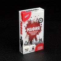 Настольная детективная игра 'Мафия', 36 карт и кубики