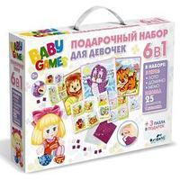 Подарочный набор 6в1 'Лото, домино, мемо, пазл 25 элементов', для девочек