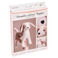 Мягкая игрушка 'Плюшевая собачка Чаффи', набор для шитья, 18,5 x 22,8 x 2,5 см