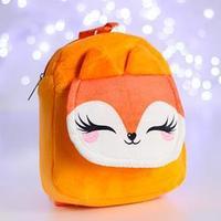 Рюкзак детский 'Лисичка', с карманом, 22х17 см