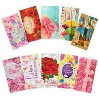 Набор конвертов для денег 'С Днём рождения' для прекрасных дам, 10 шт.