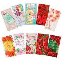 Набор конвертов для денег 'С Днём рождения' цветочная фантазия, 10 шт.