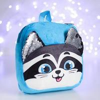 Рюкзак детский 'Енотик', с пайетками, 26х24 см