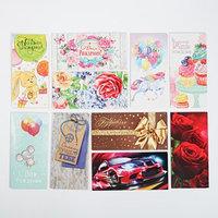 Набор конвертов для денег 'Прекрасное поздравление' 10шт