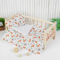 Постельное бельё для кукол 'Лисички', простынь, одеяло, подушка