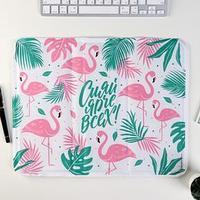 Охлаждающий коврик для ноутбука 'Тропики', 32 x 40 см