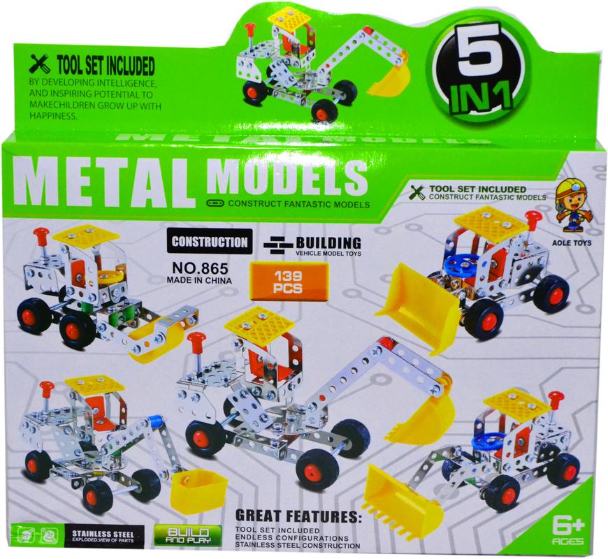 865 металл конструктор