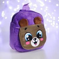 Рюкзак детский 'Мишка', с карманом, 22х17 см