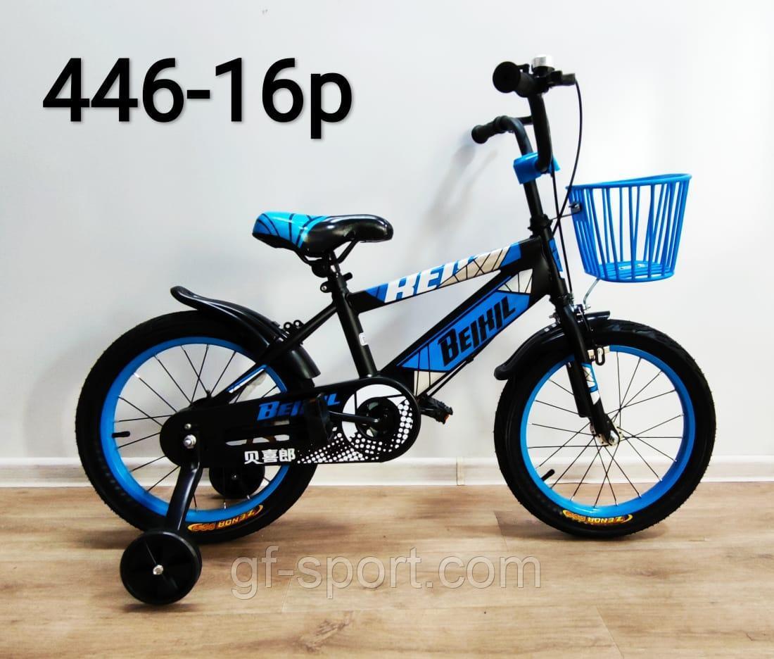 Велосипед BeixiL синий оригинал детский с холостым ходом 16 размер
