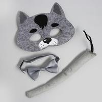 Карнавальный костюм 'Волк', маска, хвостик, бабочка
