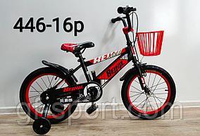 Велосипед BeixiL красный оригинал детский с холостым ходом 16 размер