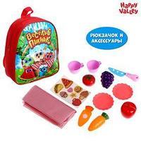 Игровой набор 'Весёлый пикник', в рюкзачке