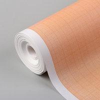 Масштабно-координатная бумага, 60 г/кв.м, 64 см, 20 м, цвет оранжевый